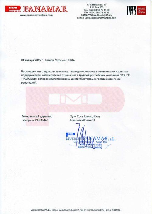 carta ru